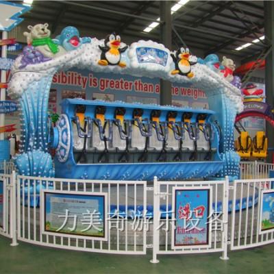 极地探险,郑州力美奇游乐设备,户外游乐设施价格批发