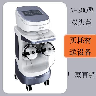 经颅磁刺激仪
