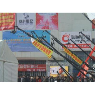 摄像摇臂xinanqiyaobi北京新安奇AQ-C系列