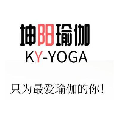 乐山瑜伽学校,瑜伽教练培训-KY瑜伽,坤阳瑜伽培训学校