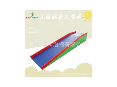 感统大滑梯滑道大滑板早教儿童感统训练器材大滑道木制加厚
