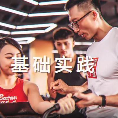 北京健身教练培训,健身教练资格证