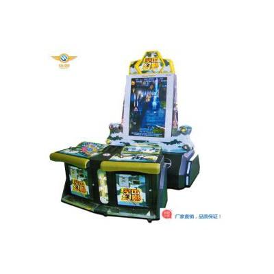 广州-大型电玩游戏机厂家直销-空中幻影