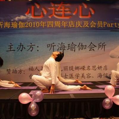 青岛瑜伽培训_青岛瑜伽馆_青岛瑜伽教练培训机构会所
