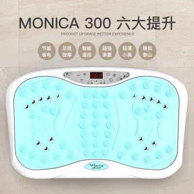 甩脂机真的能减肥吗/MONICA 300 甩脂机