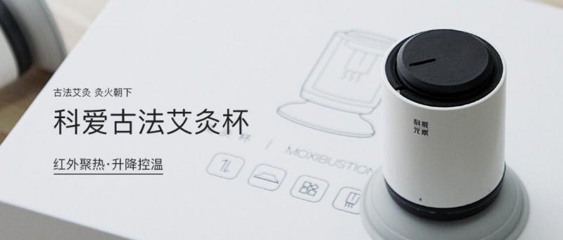 广州纽得赛生物科技有限公司
