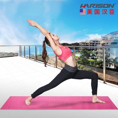 瑜伽垫什么材质好/HR-403加厚防滑瑜伽垫