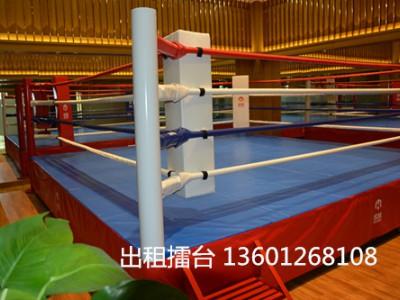 北京出租拳击擂台
