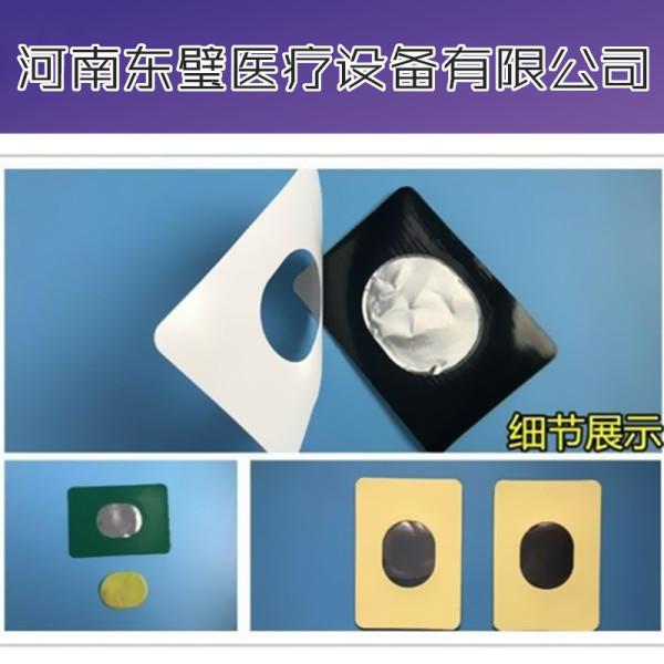 温热透化理疗电极片