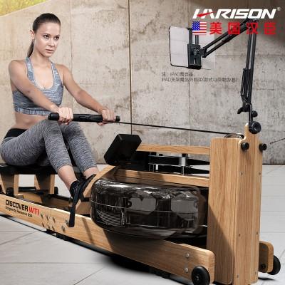广州健身器材划船器价格贵不贵