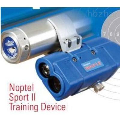 芬兰Noptel SportⅡ激光测试训练仪
