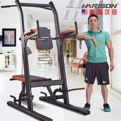 贵阳哪里有卖单双杠健身器材