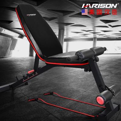 家用健身器材多功能训练凳HR-608