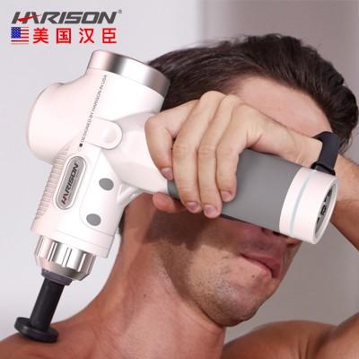 北京健身器材筋膜枪哪个牌子好