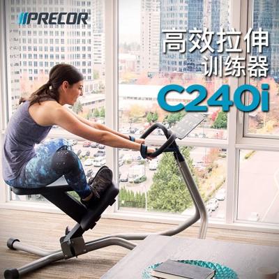 Precor必确拉伸训练器240i豪华多功能健身器材
