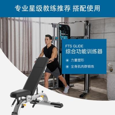 必确多功能可调节训练椅DBR119 室内健身器材进口健身器材