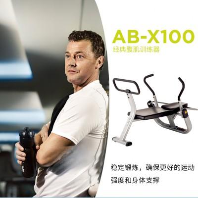 必确腹肌训练器AB-X100迷你静音家用练习椅 健身器材