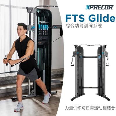 PrecorFTS Glide必确小飞鸟综合功能训练健身器材