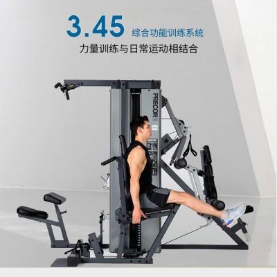 必确多功能力量训练器械S3.45静音健身器材 健身房健身器材