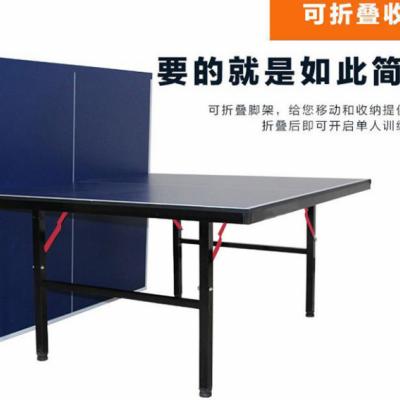 郑州室内可折叠乒乓球台低价供应