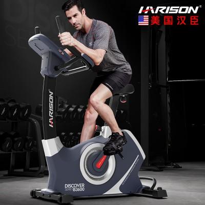 在昆明购买一台健身器械商用电磁控立式健身车价格