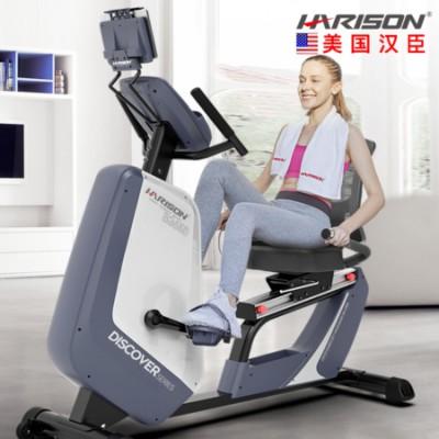 广州健身房器材商用卧式电磁控健身车