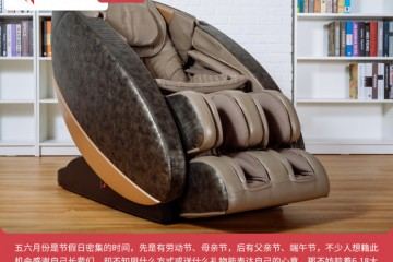 荣泰RT7708评测:直击酸疼点 专业按摩椅是如何消除疲劳的