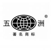郑州家之友商贸有限公司