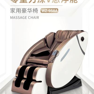 五洲按摩椅WZ958A 全自动家用智能电动按摩椅 全身按摩