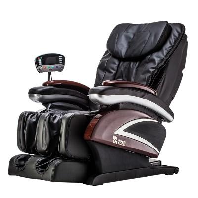 山西太原多功能电动豪华家用商用按摩椅实体体验店位置电话
