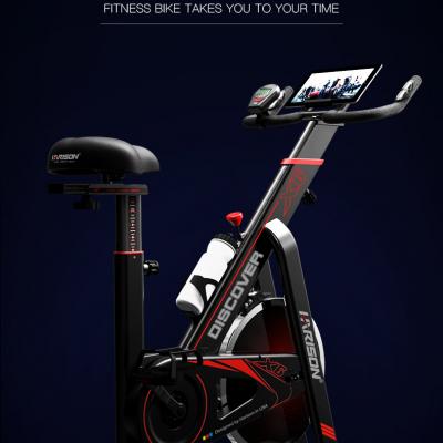 深圳健身器材智能动感单车DISCOVER X6