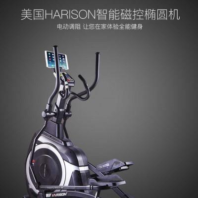 深圳健身器材家用椭圆机E1260APP