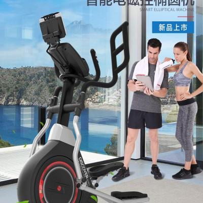 深圳室内健身器材椭圆机什么品牌好