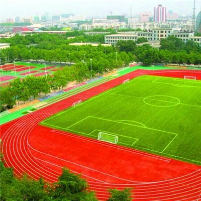 新疆球场塑胶跑道全国出售