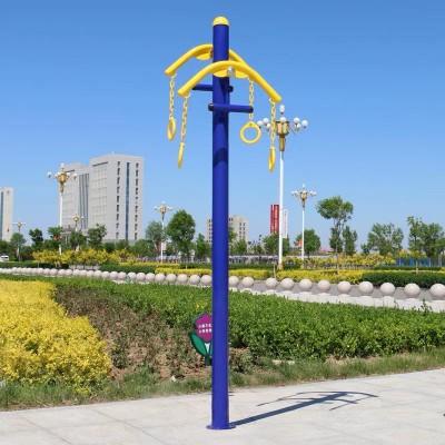 河北晟茂体育厂家直销公园小区健身路径新国标引体架
