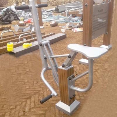 河北厂家直销公园健身器材椭圆机塑木健身路径