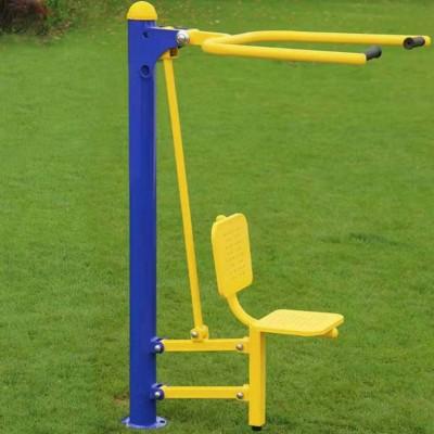 室外健身器材单人双人坐拉训练器公园小区健身路径户外健身坐