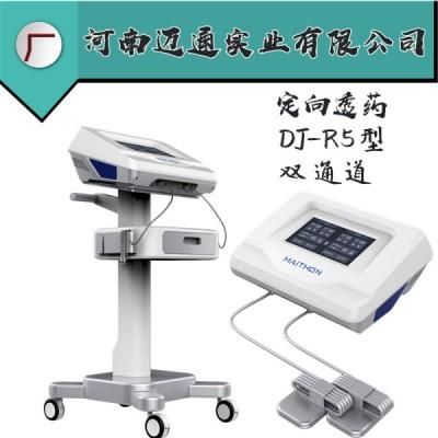 中药离子导入治疗仪-理疗用体表电极