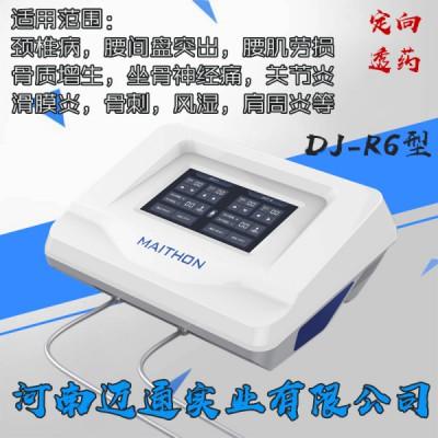 电脑中频脉冲治疗仪安装原理简介