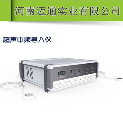 超声中频导入仪仪安装原理简介