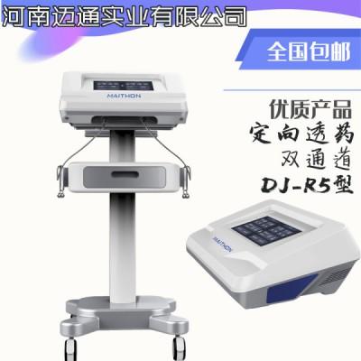 中医定向透药治疗仪-电脑中频理疗仪