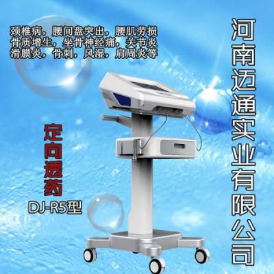 中药离子导入治疗仪-电脑中频理疗仪