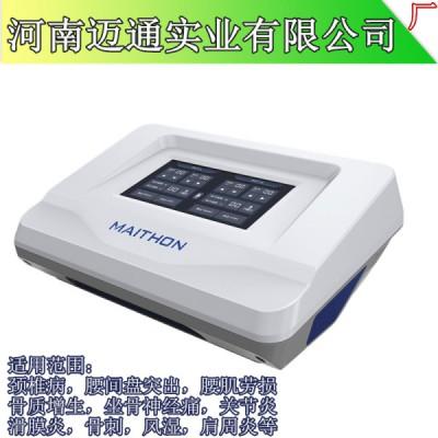 中药离子导入仪-电子综合治疗仪
