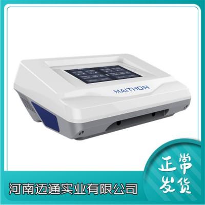 电脑中频治疗仪-电子综合治疗仪