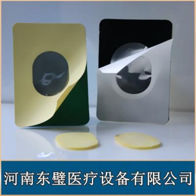 温热透化电极-理疗电极片