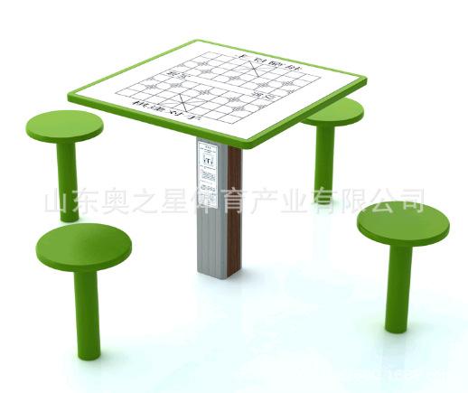 室外健身器材中老年棋牌桌 社区健身广场器材安装定制