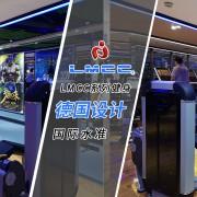 广州市丽康康体设备有限公司