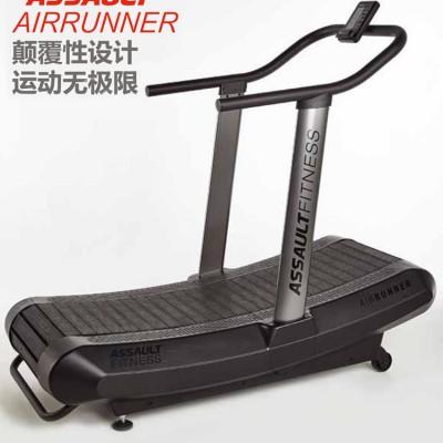 美国必确AIRRUNNER无动力跑步机专业跑步机