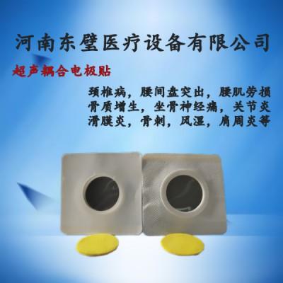 超声中频导入仪原理