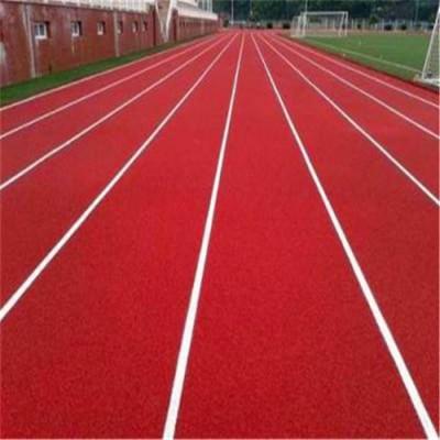 货供应全塑型塑胶跑道-新国标环保塑胶跑道-比赛使用跑道材料